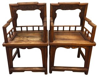 Ordinaire Antique Chinese Elm Wood Chairs, Pair   Arm Chairs   Dining Chairs   Dining  Room   Furniture | One Kings Lane