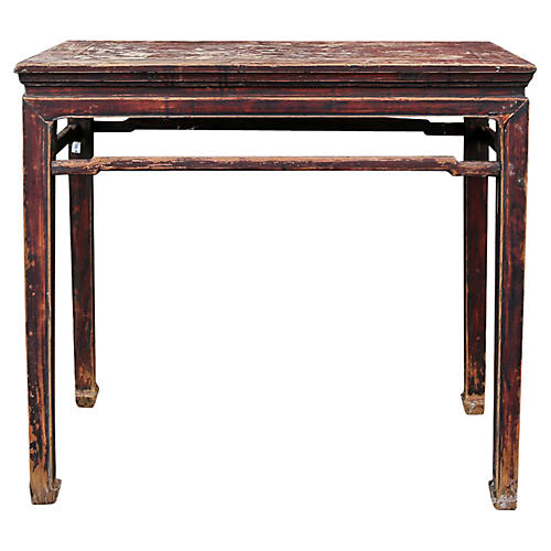 Qing Dynasty Antique Console Table