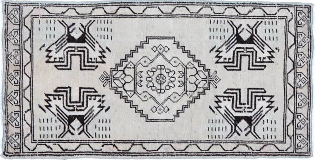 """Oushak Hand Knotted Rug  1'9"""" x 3'5"""""""