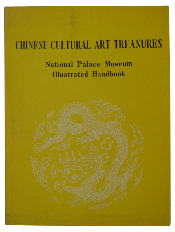 Chinese Cultural Art Treasures