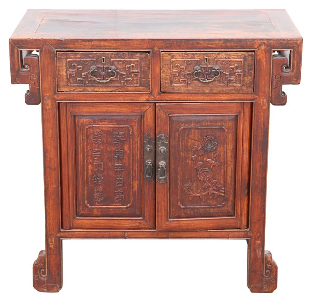 Chinese Cabinet w/  Carved   Poem