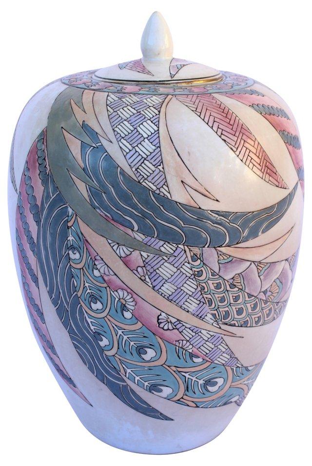 Peacock Feather-Design Ginger Jar