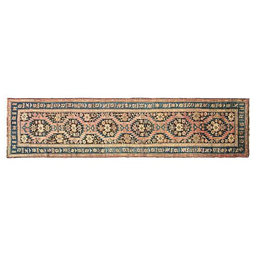 "1920s Caucasian Karabagh Rug, 3'5""x13'2"""