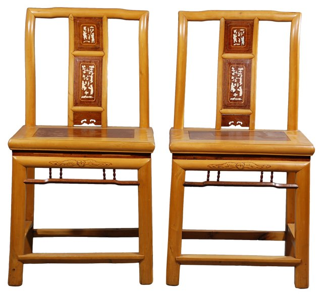 Antique  Chinese Inlaid Chairs, Pair