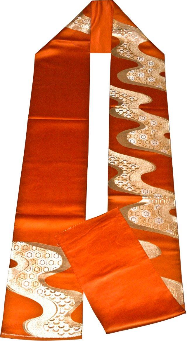 Antique Orange Silk Obi