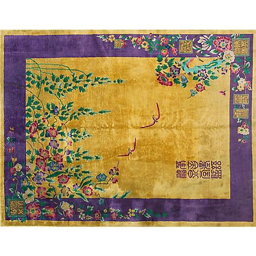 "Chinese Art Deco Rug, 8'9"" x 11'4"""