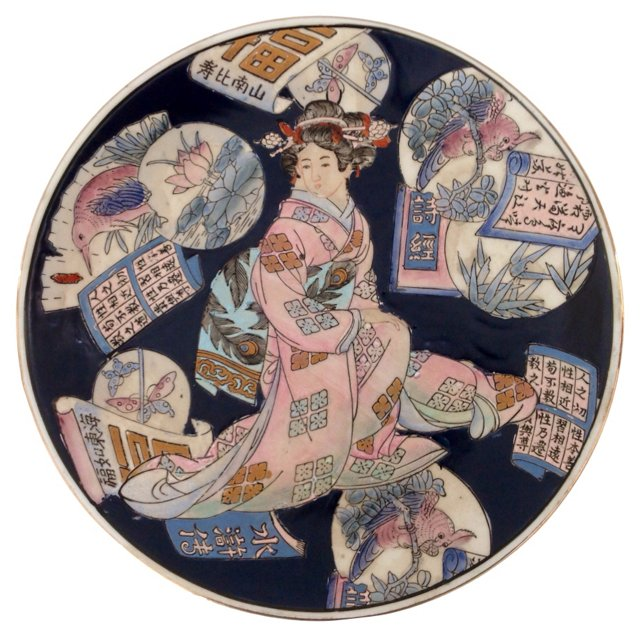 Chinoiserie Wall Plate