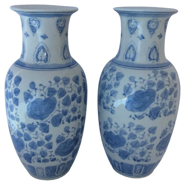 Chinese Vases, Pair