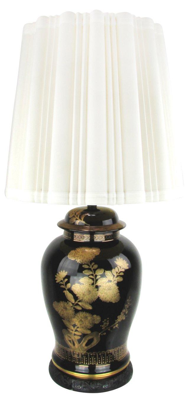 Marbro Chinese Ginger Jar Lamp
