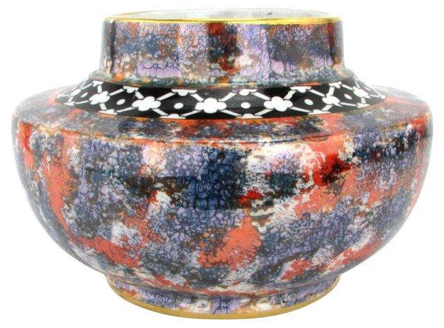 English Chinoiserie Lusterware Bowl