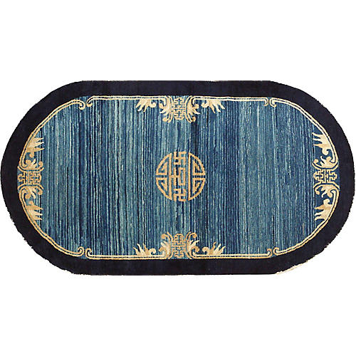 """Chinese Oval Rug, 3' x 5'2"""""""