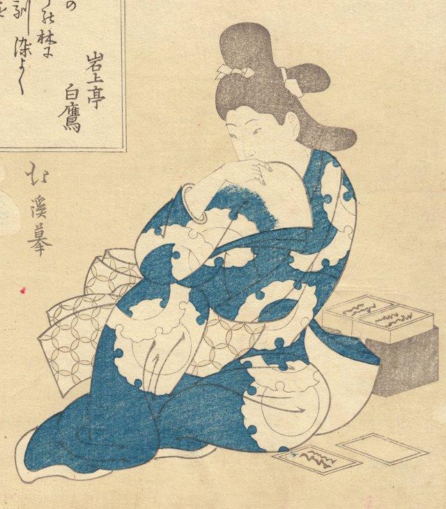 Surimono Woodblock Print of a Woman