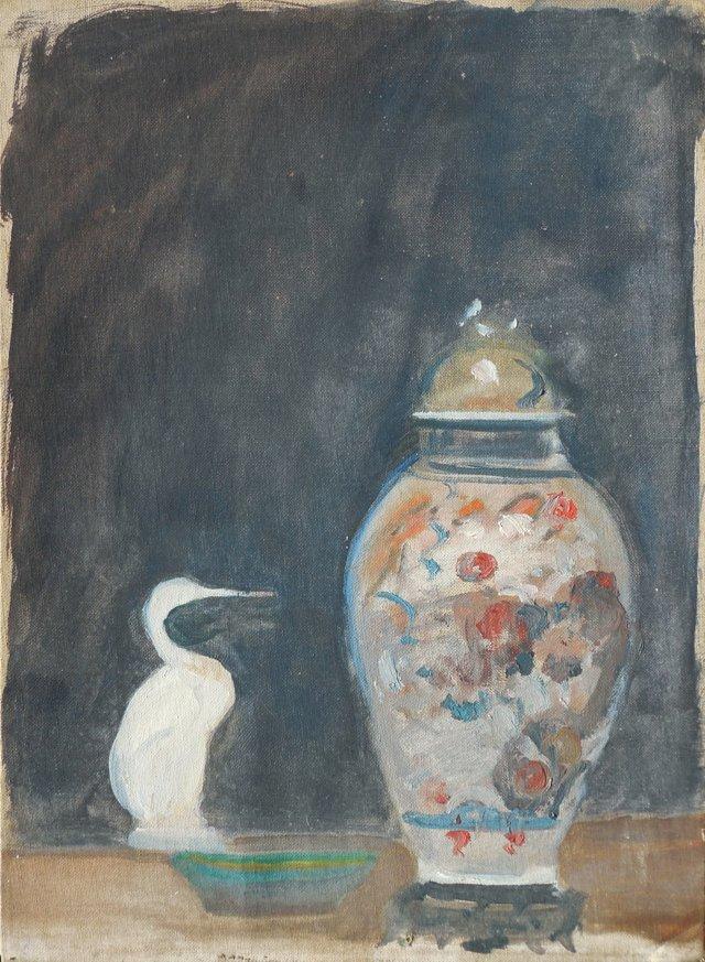 Antique Imari Vase, 1940