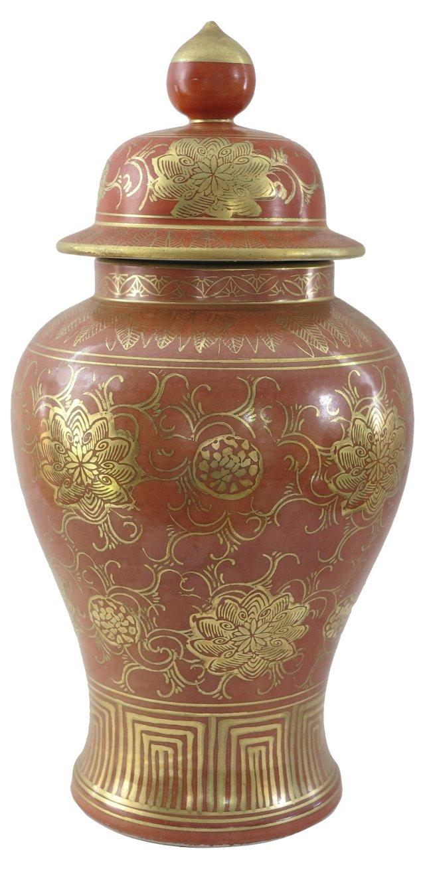 Chinese  Coral Ginger Jar