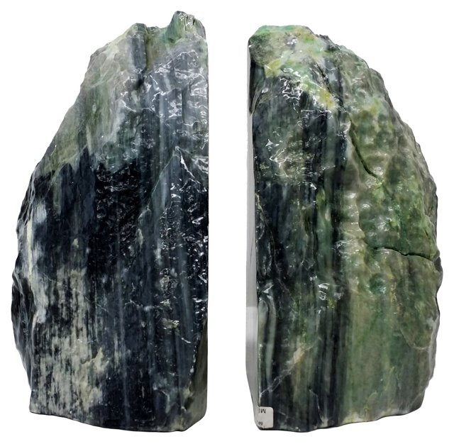 Rough & Polished Stone Bookends