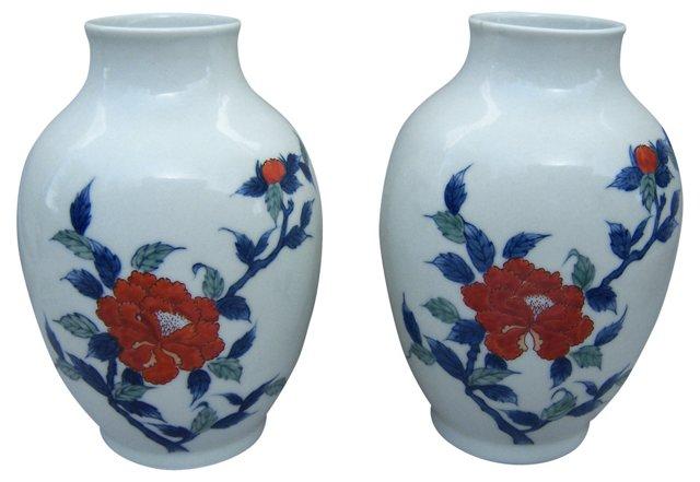 Japanese Porcelain  Vases, Pair