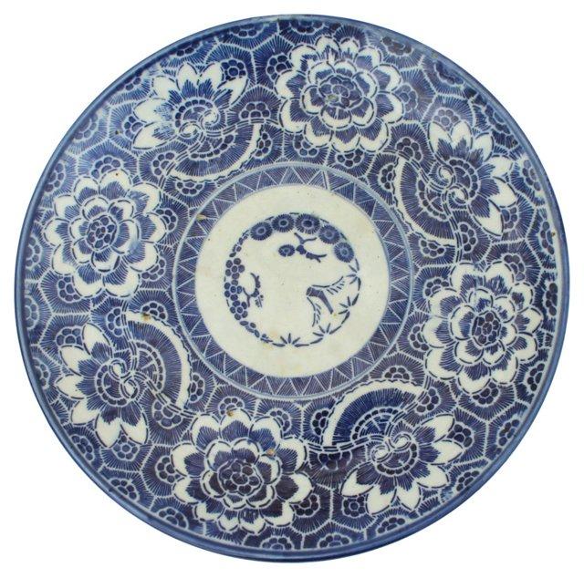 Antique Japanese Plate, C. 1860