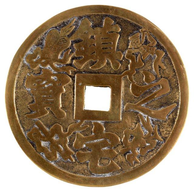 Brass  Medallion