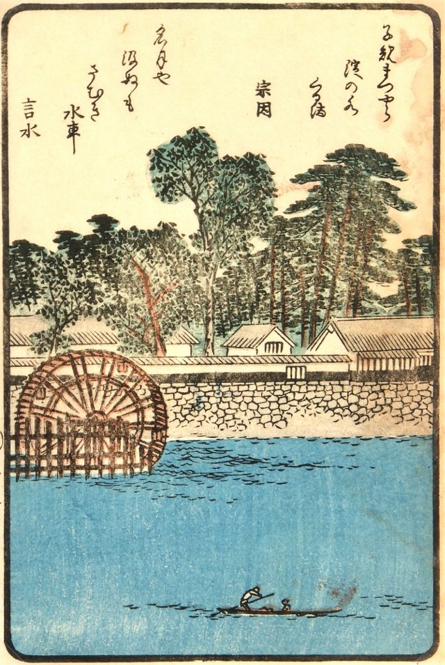 Japanese Woodblock, C. 1860