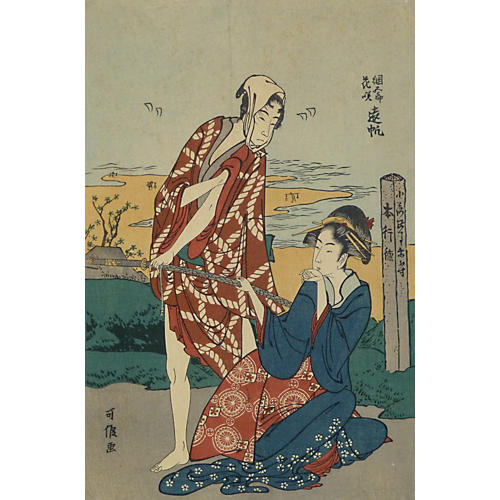 Japanese Woodblock, C. 1900