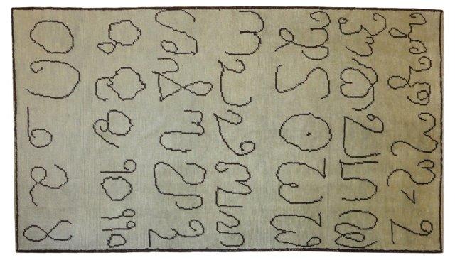 """Turkish Rug w/ Script, 7'7"""" x 4'8"""""""