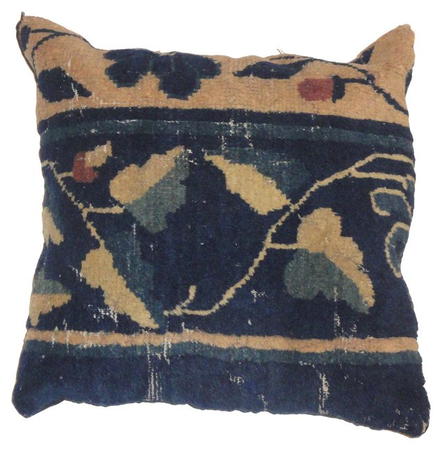 Pillow w/ Antique Chinese Rug   Fragment