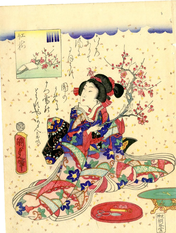 Japanese Kabuki  Woodcut, 1850
