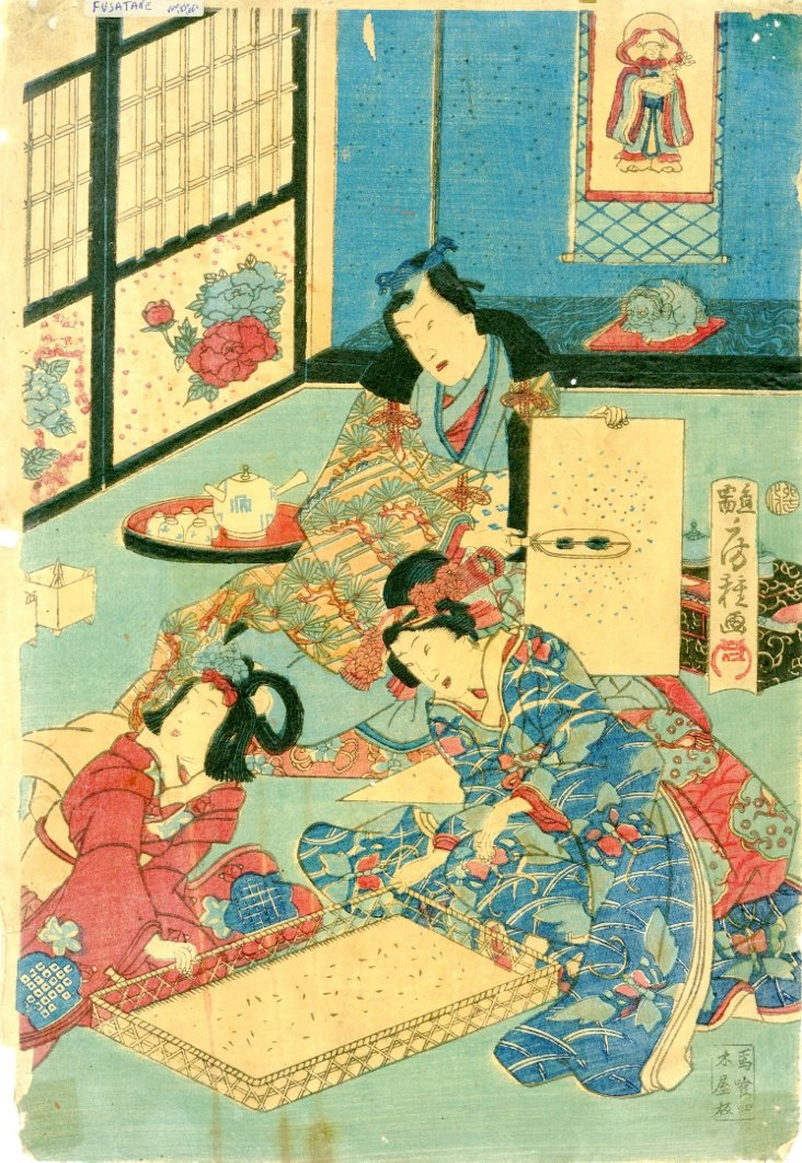 Japanese  Kabuki Theater Print, 1850