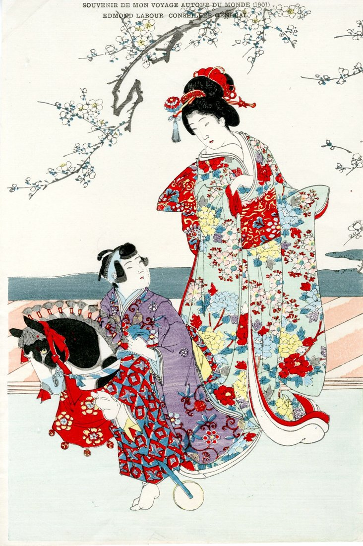 Japanese Kabuki Theater   Print,   1910