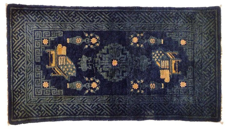"""Chinese Paotou Rug, 2'1"""" x 4'1"""""""