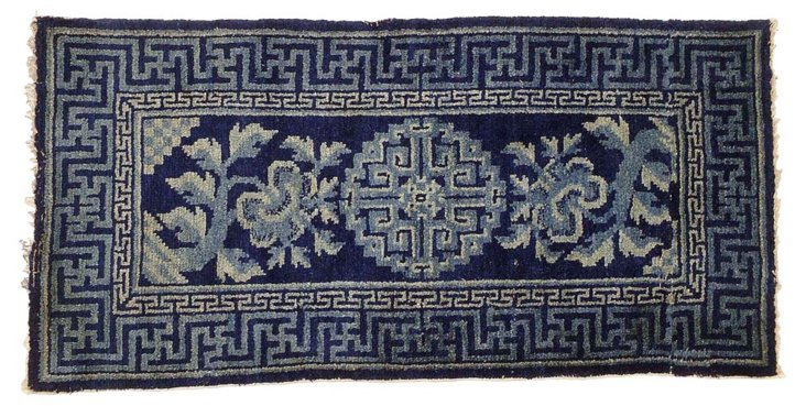 Chinese Paotou Rug, 2' x 4'