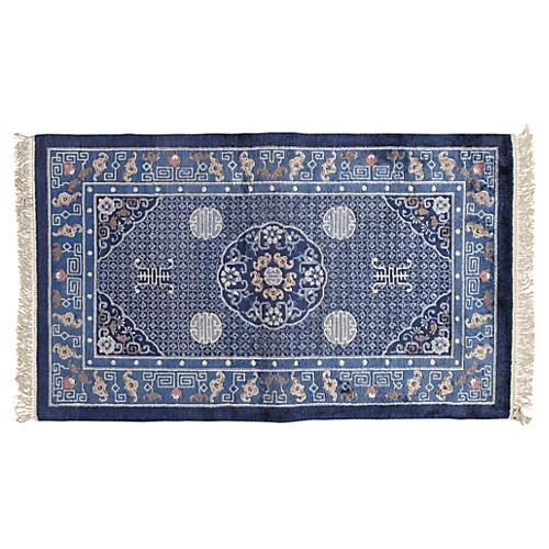 Chinese Silk Rug, 3' x 4'