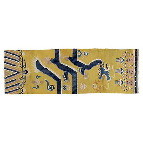 """Antique Chinese Runner, 3'3"""" x 10'5"""""""