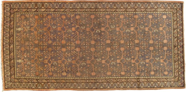"Antique Khotan, 4'8"" x 9'8"""