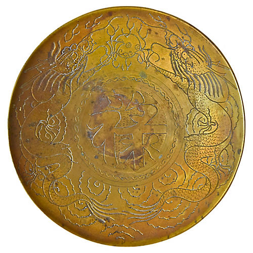Engraved Chinese Brass Bowl, C. 1940