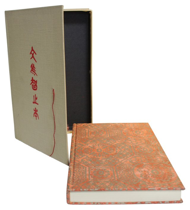 Analects of Confucius, Ltd Ed, Signed