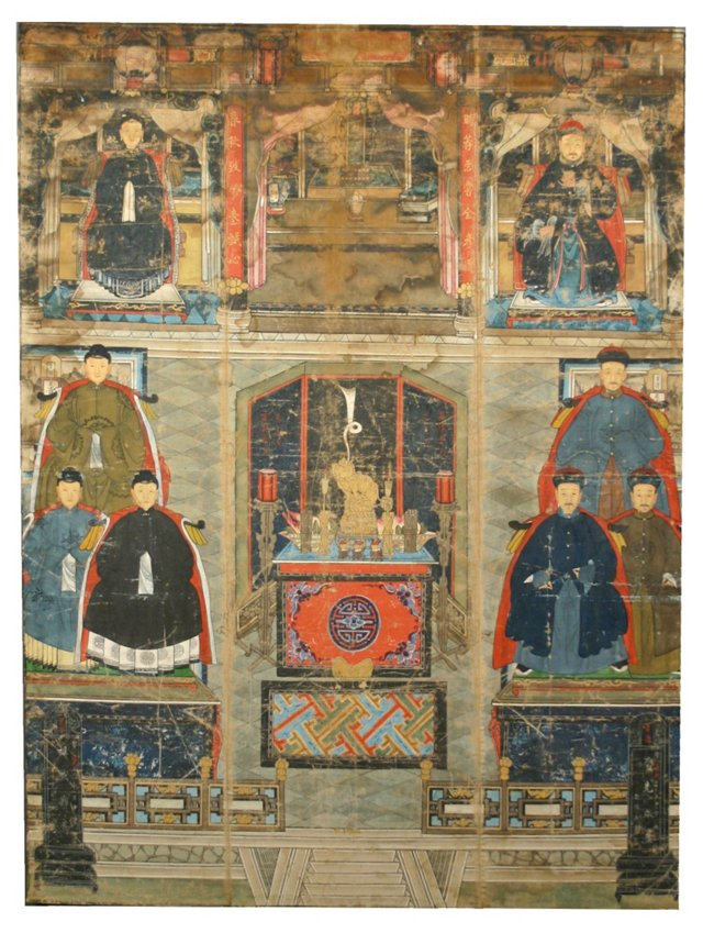 Chinese Qing Dynasty Ancestor Portrait