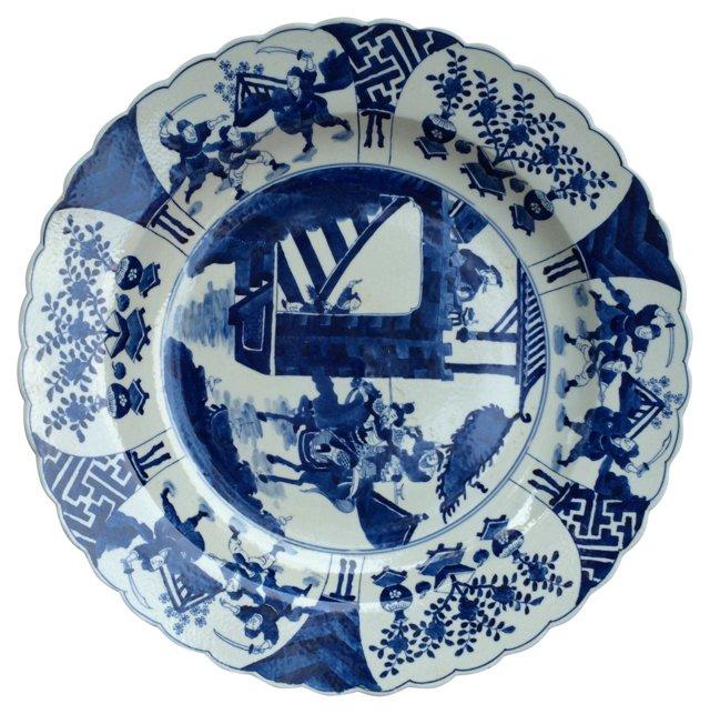 Oversized      Chinese Bowl