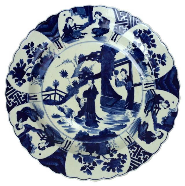 Blue & White Chinese      Bowl