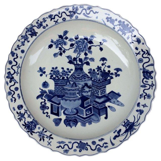 Oversize Blue & White Porcelain Bowl