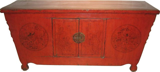 19th-C. Chinese    Sideboard