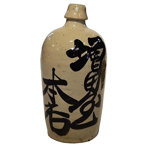 Antique Japanese Ceramic Sake Bottle