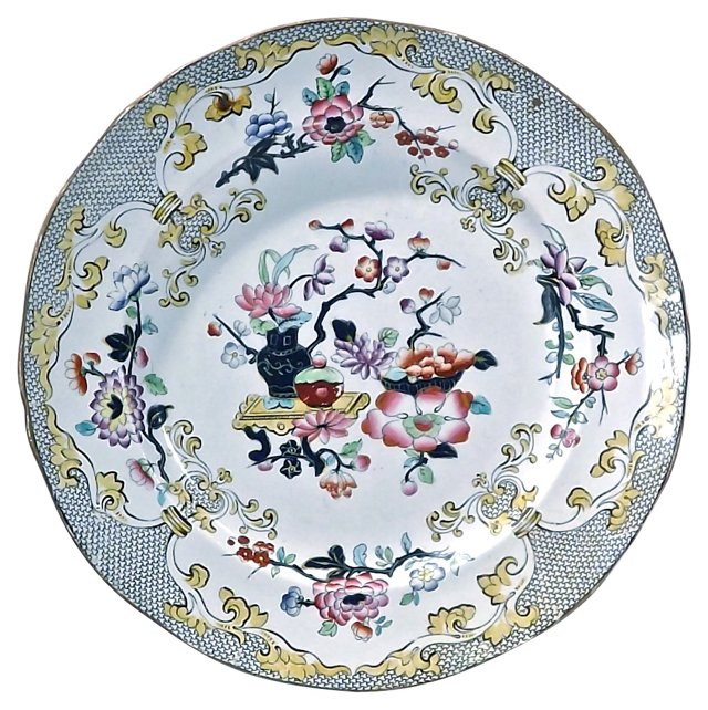 Antique Minton Chinoiserie Plate