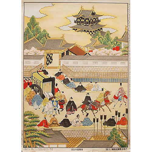 Pre-1945 Japanese Emperor's Visit Poster