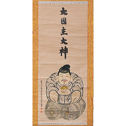 Showa Era Japanese Daikoku Scroll