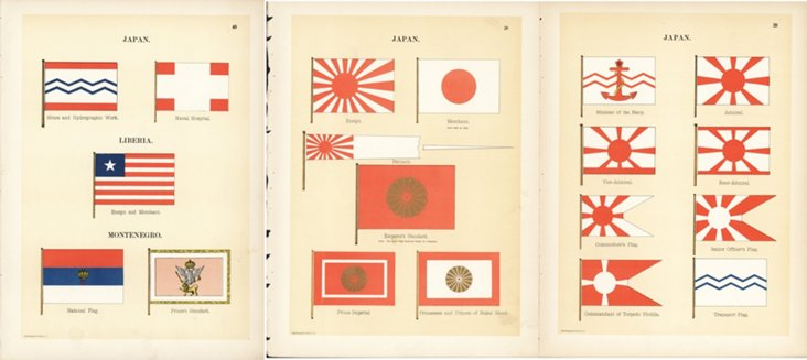 Japanese  Flag Prints, 1899, Set of 3