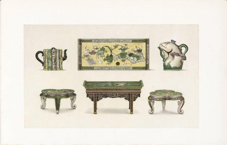 J. P. Morgan Porcelain Print, 1901