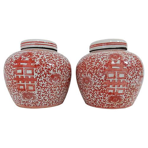 Joy Ginger Jars, Pair