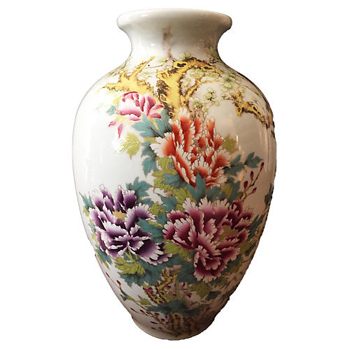 Chrysanthemum Porcelain Vase