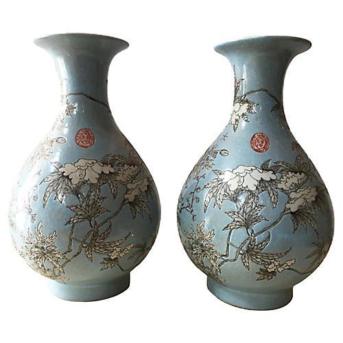 Famille Rose Porcelain Vases, Pair